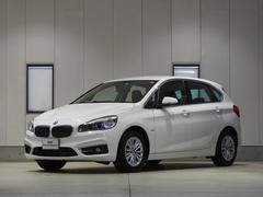 BMW218iアクティブツアラー ラグジュアリー 禁煙 認定中古車