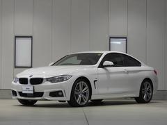 BMW440iクーペ Mスポーツ レザーシート ACC 認定中古車