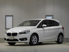 BMW218dアクティブツアラー リアカメラ LED 認定中古車