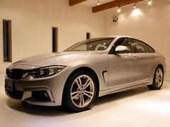 BMW420iグランクーペ Mスポーツ 黒本革シート禁煙1オーナー