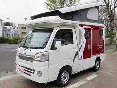 ハイゼットトラックインディ108 PVC家具 キャンピングカー