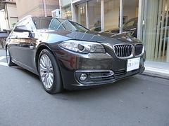 BMW523dツーリング ラグジュアリー 弊社下取り