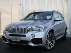 BMW X5xDrive40eMスポーツセレクトP サンルーフ20AW