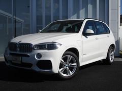 BMW X5xDrive40eMスポーツ セレクトP サンルーフ 黒革