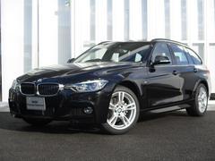 BMW320iツーリングMスポーツ後期型 新車保証付 ACC