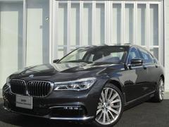 BMW740iプラスP 20インチ リアコンフォートP サンルーフ