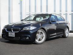BMW523iMスポーツ新車保証付 ACC レーンチェンジW