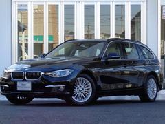 BMW318iツーリングラグジュアリーベージュ革 レーンチェンジW
