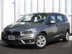 BMW218iグランツアラー プラスP コンフォートP 新車保証付