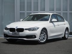 BMW330e新車保証付 レーンチェンジW ACC Dアシスト
