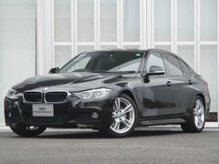 BMW330eMスポーツ 社外地デジ BSI ガラスフイルム
