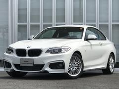 BMW220iクーペMスポーツ 新車保証付 パーキングサポートP