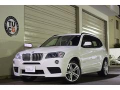 BMW X3xDrive 35i Mスポーツ 中期 1オナ 革 1年保証