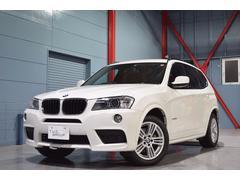 BMW X3xDrive 20i MスポP 1オナ ナビTV 2年保証付