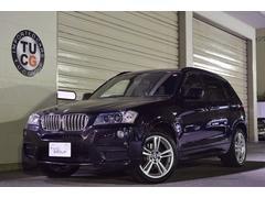 BMW X3xDrive 28i Mスポ 1オナ コンフォA 2年保証付