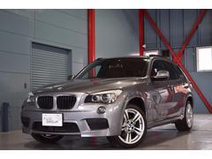 BMW X1xDrive20i Mスポーツ 1オーナ ナビTV 2年保証