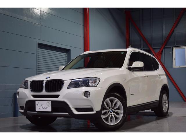 BMW X3 xDrive20iハ...