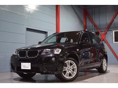 BMW X3xDrive20i MスポP 1オーナ コンフォA 2年保証