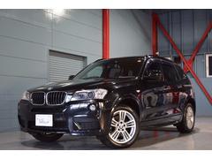BMW X3xDrive20i Mスポーツ 1オナ コンフォA 2年保証