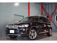 BMW X3xDrive20i Xライン 後期 1オーナ 黒革 新車保証