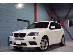 BMW X3xDrive 20i Mスポ 中期 1オナ 半革 2年保証