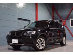 BMW X3xDrive20d ハイライン 1オナ 黒革 ナビ 2年保証