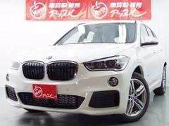 BMW X1xDrive18d Mスポーツ コンフォートPKG 未使用車