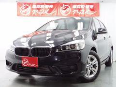 BMW218iアクティブツアラーPサポートPKG iセーフティ禁煙