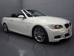 BMW335iカブリオレ Mスポーツパッケージ LCI