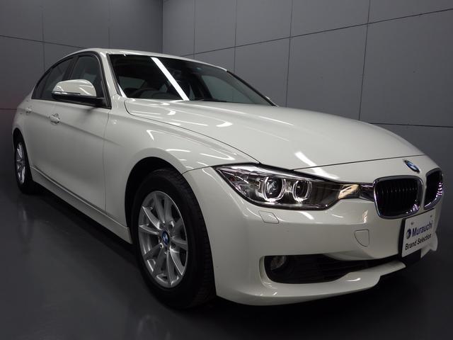 BMW 320i アクティブクルーズコントロール