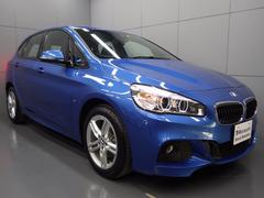 BMW218iアクティブツアラー Mスポーツ コンフォートPKG