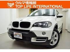 BMW X53.0siパノラマR黒革Sヒーター純正HDDナビBカメラ