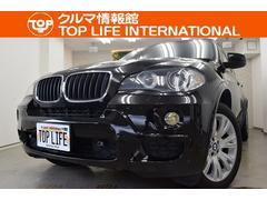 BMW X53.0si Mスポーツ禁煙黒革HDDナビBカメラ19AW