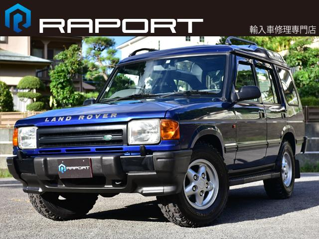 Photo of LAND_ROVER LAND ROVER DISCOVERY V8i COUNTY / used LAND_ROVER