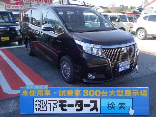 エスクァイア(トヨタ)  中古車画像