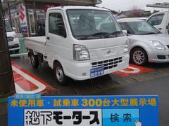 NT100クリッパートラックDX 4WD 5MT 3方開 届出済未使用車