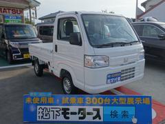 アクティトラックSDX 2WD 5MT 届出済未使用車