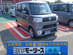 ウェイクD SAII UGP 両側ライドドア 届出済未使用車