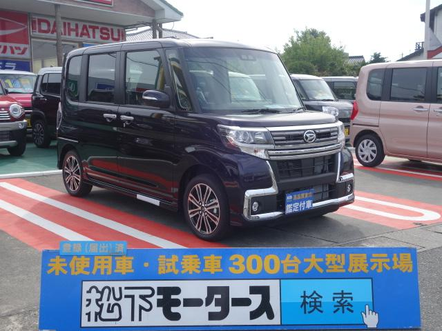 ダイハツ カスタムRS トップエディションSAIII 届出済未使用車