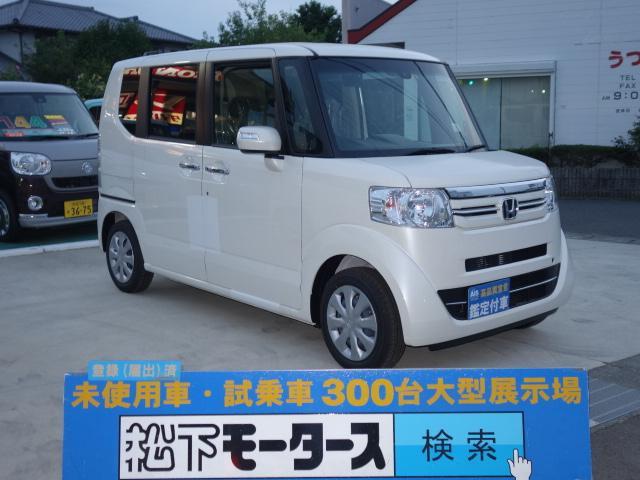 N BOX(ホンダ)  中古車画像
