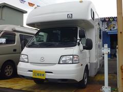 ボンゴトラックキャンピング AtoZ アミティ ナビ Bカメラ 冷蔵庫