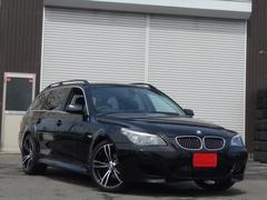 BMW525iツーリングハイラインパッケージM5タイプエアロ
