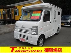 キャリイトラック キャンピング車(スズキ)