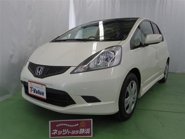 T−Value 静岡県内の販売に限らせて頂きます。5360124107・通勤通学、お買い物に便利です。