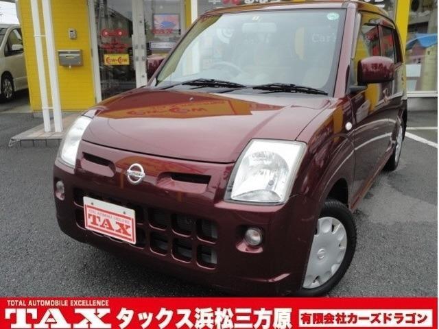 日産 S 1オーナー・電動格納ミラー・CD