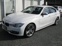 BMWアクティブハイブリッド3スポーツ ドライビングアシスト禁煙車