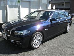BMW523dT LX 新車保証残有 ドライビングアシスト 禁煙車