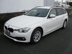 BMW320iツーリング 新車保証残有 電動リアゲート 純正LED