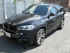 BMW X5xDrive 35dMスポ アラウンドビューモニター20AW