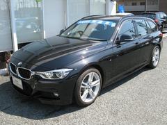 BMW320dツーリングMスポ パドルシフト ドライビングアシスト